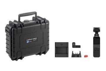 DJI Osmo Pocket Ultra Combo (2 év garanciával)